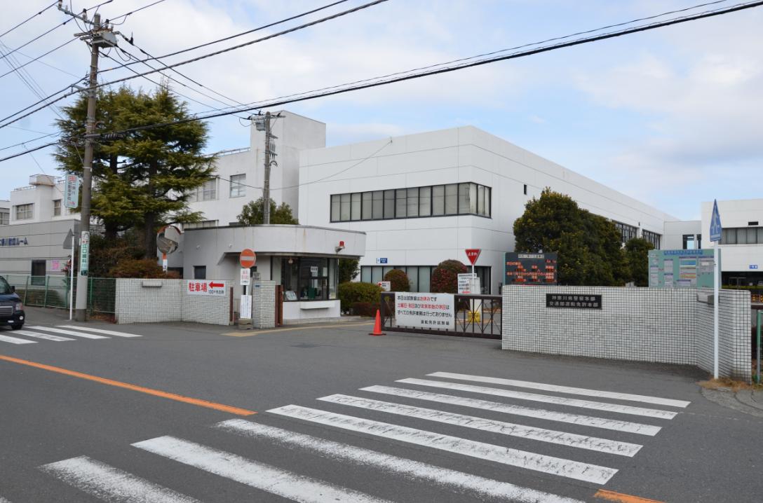 Image of 神奈川県の教習所(自動車学校)一覧と試験会場(免許センター)
