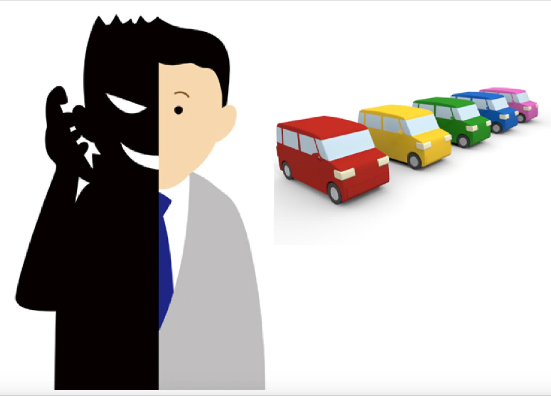 Image of 中古車の「価格表示に注意!」諸費用とは?諸費用一覧あり
