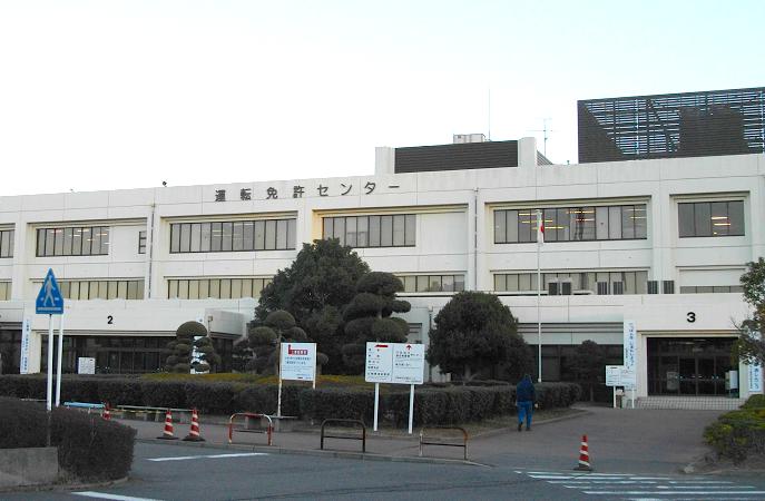 Image of 千葉県の教習所(自動車学校)一覧と試験会場(免許センター)