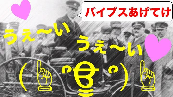 Image of 【超わかる!】車(クルマ)の歴史ってわりとバイブス上がる件!パリピが大活躍