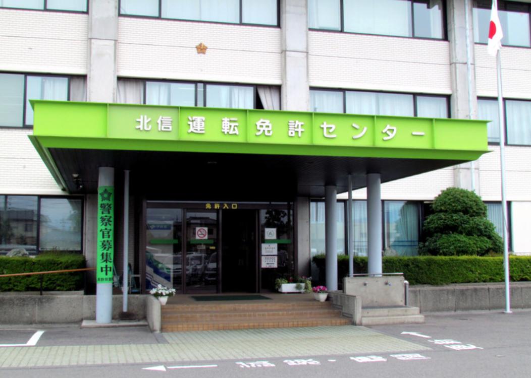 Image of 長野県の教習所(自動車学校)一覧と免許センター