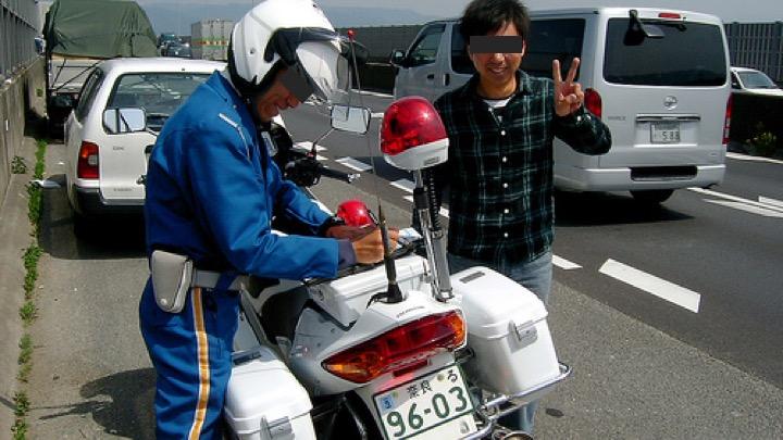 Image of 【実話】スピード違反が免除になった方法と、違反時の点数・罰則金一覧