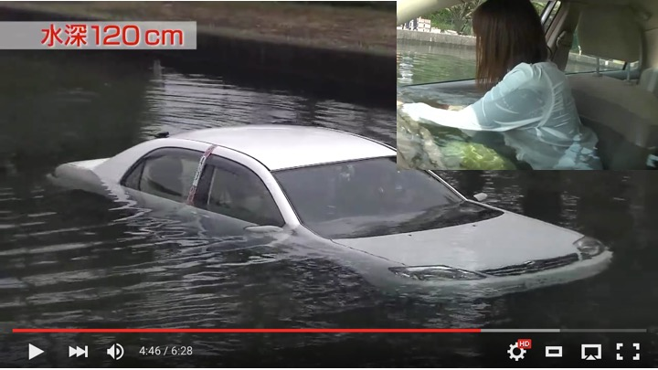Image of 【脱出方法】車が水没(冠水)!ガラスの割り方