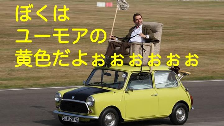 Image of 車の色で性格診断「買うなら何色?」